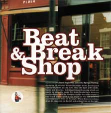 Beat & Break Shop | Steve Argüelles